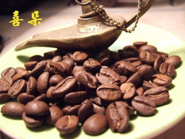 {喜朵浪漫愛飲生活館}魯瓦克Sulawesi Kopi Luwak Favor半磅 * 麝香貓咖啡豆