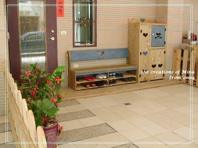 米娜天然直感手作-鞋櫃系列1庭院穿鞋椅櫃˙˙收納櫃˙圍籬,垃圾桶 鄉村風格套裝家具專業設計訂做
