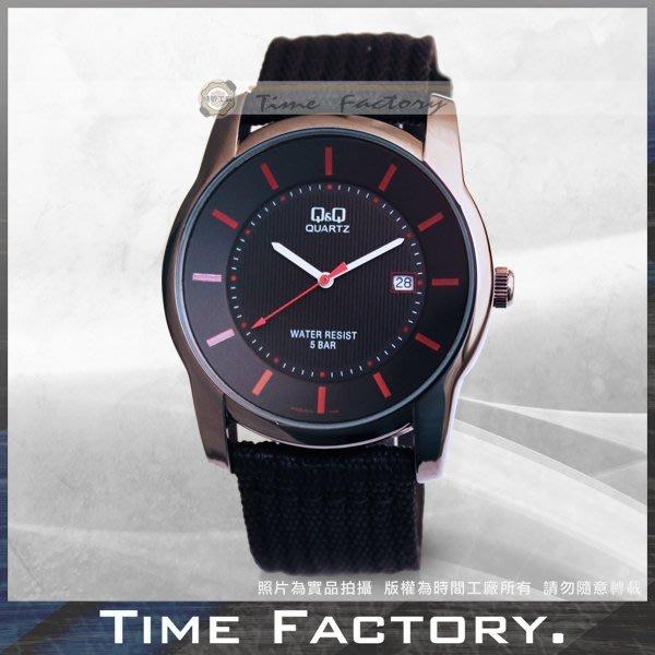 【時間工廠】 日限 全新 Q&Q 帆布帶款 A438J502Y 帆布帶款 CITIZEN副牌