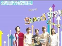老店新開!【日本派Stand.UP!!】【日語中字】DVD