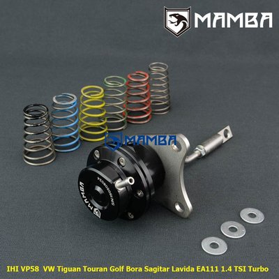 VW Golf Bora Tiguan 1.4TSI Turbo 渦輪 可調活塞式 洩壓閥(歐古電)