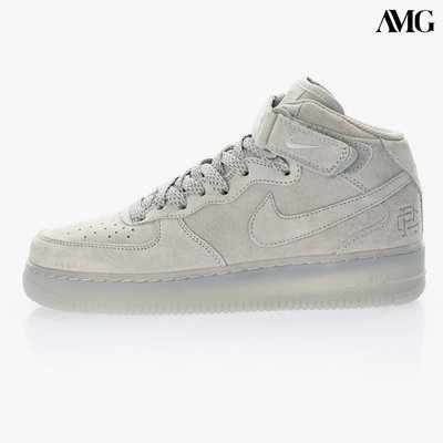 REIGNING CHAMP X NIKE AIR FORCE 1 中筒百搭板鞋「霧灰」GB1119-198