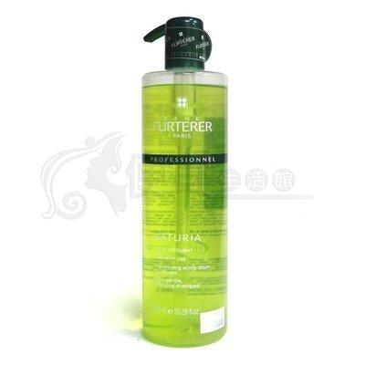 便宜生活館【洗髮精】萊法耶-蒔蘿均衡髮浴(綠翠雅洗髮精)-600ml--適合任何髮質與年齡