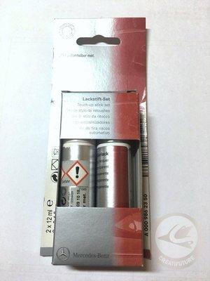 德國原裝進口 賓士原廠 補漆筆 點漆筆 744  輝煌銀色金屬(銀粉漆+透明漆 ) C E S G ML CL CLK