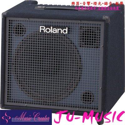 造韻樂器音響- JU-MUSIC - 全新 ROLAND KC-600 KC600 鍵盤 音箱 電鋼琴 電子琴 音樂適用