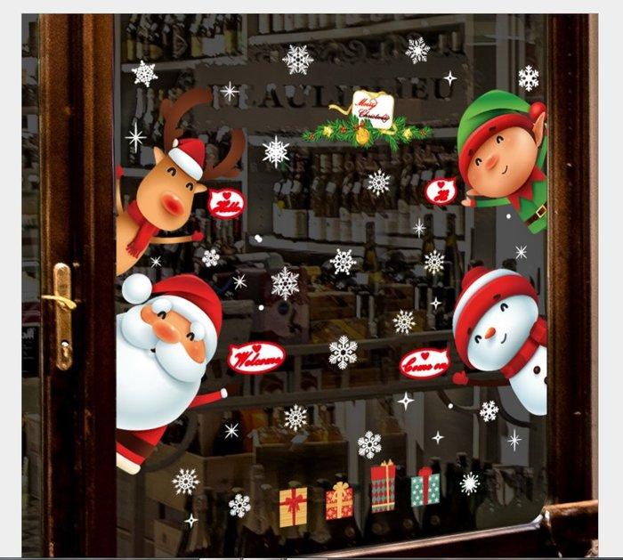 Amy烘焙網:SK9242卡通聖誕麋鹿聖誕老人玻璃窗櫥窗雙面貼紙/時尚聖誕節櫥窗玻璃雙面背景裝飾牆貼紙