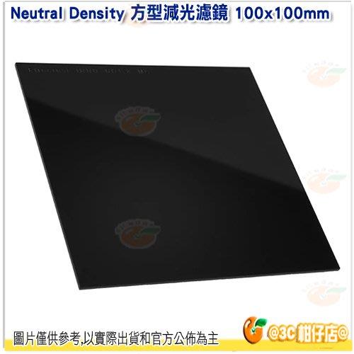 FORMATT-HITECH 100x100mm ND256 ND1000 方型減光鏡 日本製 公司貨