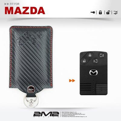 【2M2】MAZDA3 MAZDA5 馬自達五汽車 馬自達三汽車 感應 卡片型 遙控左右測滑門 晶片 牛皮 鑰匙包 台中市
