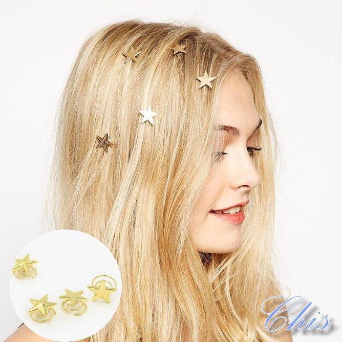Chis Store【美人魚點綴髮飾】韓國髮飾 歐美風金屬風簡約質感珍珠星星三角形水鑽髮夾 丸子 辮子 綁頭髮飾 包子頭
