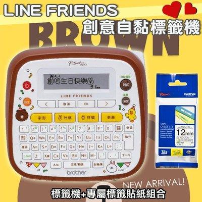 【新款上市!】(組合賣場) 最新款 BROTHER X LINE 熊大自黏標籤機 內建LINE貼圖 附專屬標籤帶一捲
