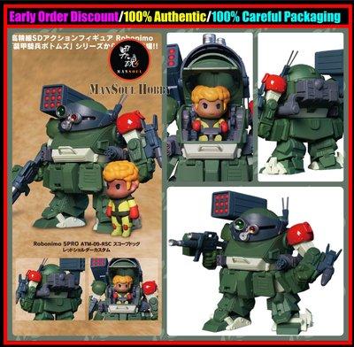 男魂 預訂 12-1月 可順豐 日版 裝甲騎兵 狗 5PRO STUDIO Armored Trooper Dog Red