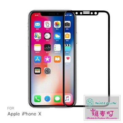 ☆瑪麥町☆ NILLKIN Apple iPhone X XD CP+ MAX 滿版玻璃貼 強硬耐刮 抵抗碎邊