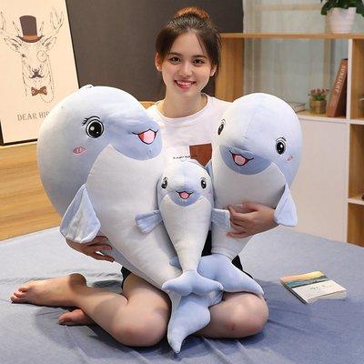 公仔呆萌鯨魚玩偶藍色海豚毛絨公仔江豚布娃娃毛絨玩具細長條抱枕女生