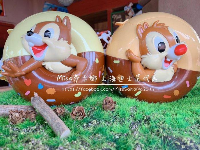 Miss莎卡娜代購【上海迪士尼樂園】﹝預購﹞花栗鼠 奇奇蒂蒂 圓形爆米花桶 斜背零食桶