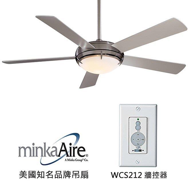 [top fan] MinkaAire Como 54英吋吊扇附燈(F603-BN)刷鎳色 適用於110V電壓
