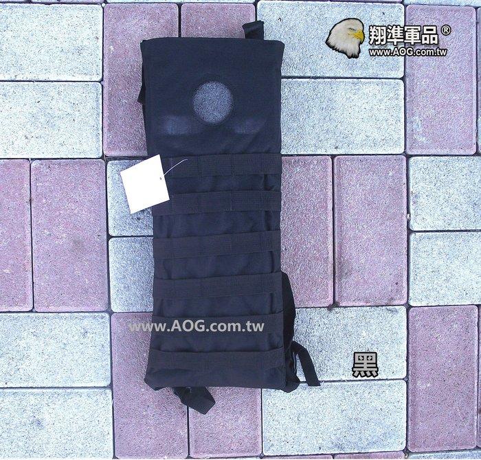 【翔準軍品AOG】模組水帶 + 內袋 (黑) 露營 登山 生存遊戲 戶外活動 周邊配件 P5011-1