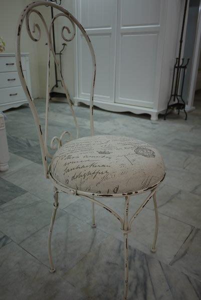 【布拉格歐風傢俱】英式古典仿舊鐵腳布面印花靠背椅 化妝椅 陽台椅 店面 書桌椅 庭園椅