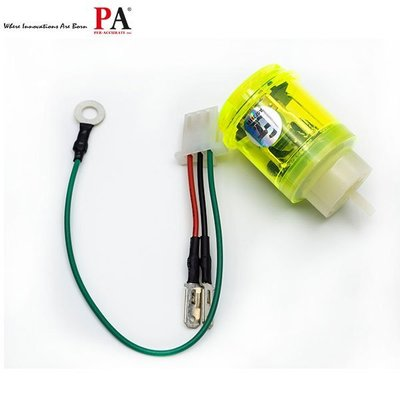 【PA LED】摩托車 機車 3PIN 2PIN 防快閃 LED 方向燈 繼電器 閃光器 含轉接線 有聲版 三陽 SYM