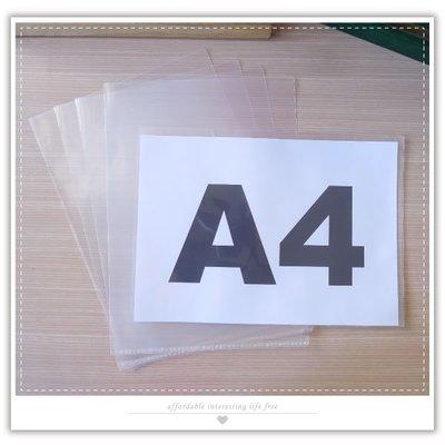 【贈品禮品】A3812 ✩1個2.5元✩(兩入販售)透明A4L文件夾-薄/A4直式L文件袋/文件收納袋/資料袋/資料夾