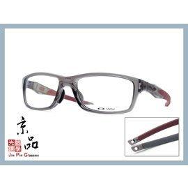 【OAKLEY】CROSSLINK RANGE OX8044 0355 半透灰色 可換式雙色鏡腳光學鏡框 JPG 京品眼
