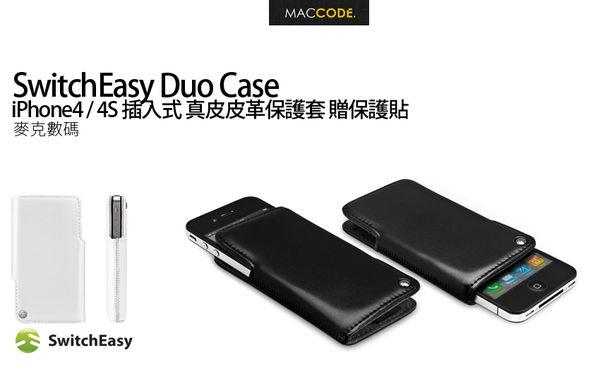 SwitchEasy Duo iPhone4/4S 插入式 真皮皮革保護套 贈保護貼 現貨 免運費