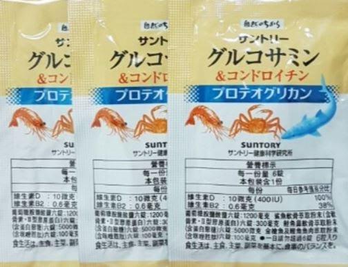 ~BOBO小舖~全新日本SUNTORY三得利 固力伸【葡萄糖胺+鯊魚軟骨】6錠 x 30包~隨身包組~~