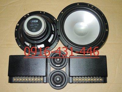 德製 CANTON W-165 鋁盆 6.5吋喇叭含分音器.高音喇叭