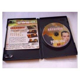 私人收藏早期DVD 我男朋友的男朋友 Total Loss 法蘭吉魯賓斯 羅福雷格斯主演上字櫃6