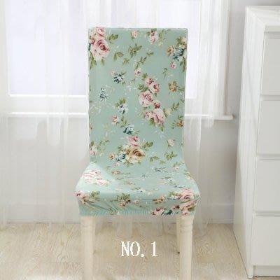 (限時特價)多功能魔術椅套 彈力椅套 ...