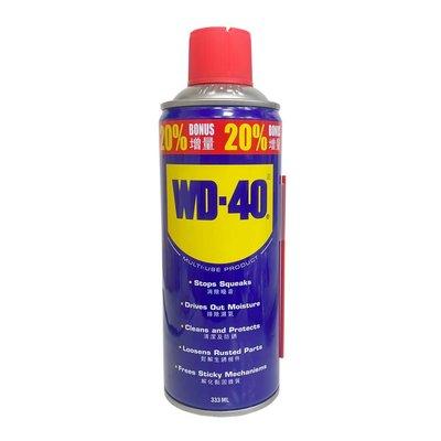 WD-40 多功能除鏽潤滑劑 11.2oz 333ml 防鏽油 潤滑油 WD40