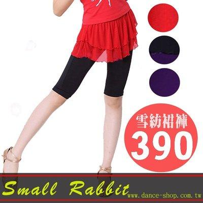小白兔舞魅時尚館CH-121兒童舞蹈練...