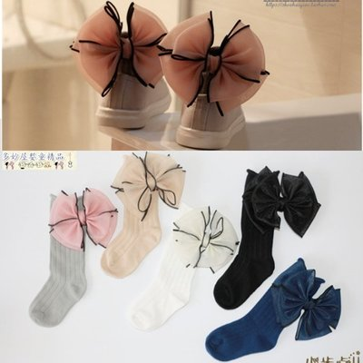 ~多妙屋~兒童堆堆襪韓國立體超大後蝴蝶結女童中筒棉襪寶寶公主襪套1-12歲