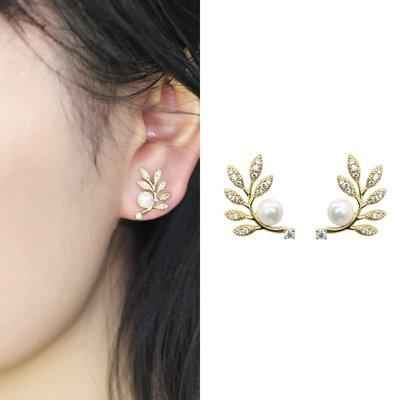 Lissom韓國代購~e 家懶人設計感日韓輕奢耳釘耳環女樹葉珍珠氣質個性925銀針耳墜