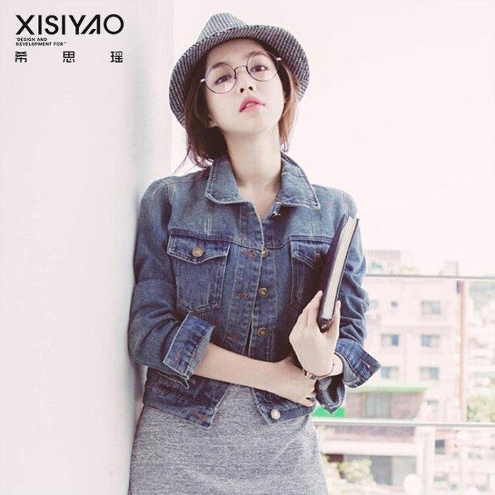 春秋季女裝新款韓版修身港味原宿牛仔短外套學生百搭夾克上衣