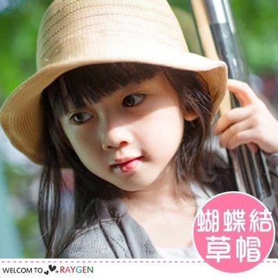 HH婦幼館 夏季女童出遊蝴蝶結草帽 沙灘帽 遮陽帽【2E242Z391】