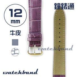 【鐘錶通】C1.70AA《霧面系列》鱷魚格紋-12mm 霧面紫┝手錶錶帶/皮帶/牛皮錶帶┥