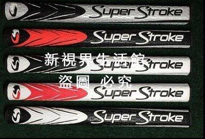 【新視界生活館】新款高爾夫Super Stroke1.0握把高爾夫推桿握把超輕亞規5色可選