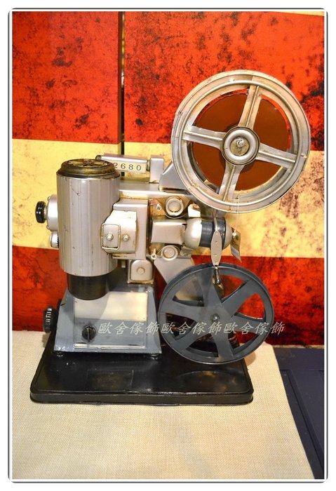 鐵皮放影機 復古鐵皮模型 擺飾收藏拍照道具 另有摩托車重機哈雷偉士牌ET8偉士牌蒸汽火車禮品【【歐舍家飾】】