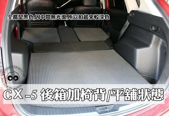 大新竹【阿勇的店】台灣製造 專用腳踏墊 EVA蜂巢式 後箱+椅背下標區 各車款可訂做