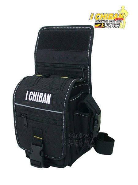 【I CHIBAN 工具袋專門家】JK1210 多功能腿包 耐用防潑水 腰包 斜背包 反光 重機