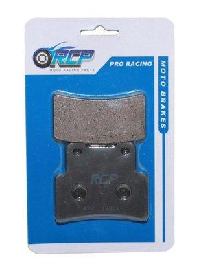 RCP 432 非石綿低鐵 煞車皮 X-CITING 刺激 400 i 2012~2020 F 前 台製品
