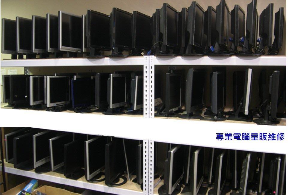桃園 二手LCD量販 15吋43液晶數百台 完整配件 保固3個月 每台499元
