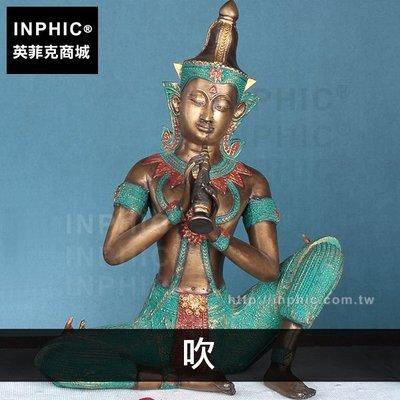 INPHIC-桌面擺飾東南亞泰國銅音樂...