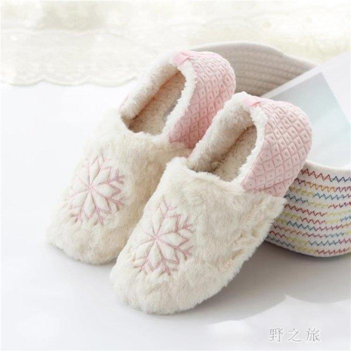 中大尺碼月子鞋  秋冬產后用品包跟室內棉拖鞋產婦軟底防滑孕婦拖鞋 MK10253