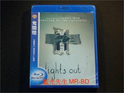 [藍光BD] - 鬼關燈 Lights Out ( 得利公司貨 )