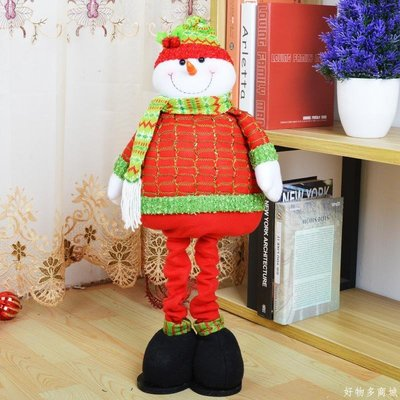好物多商城 可拉伸圣誕老人雪人擺件 圣誕節配件節日辦公室商場酒店ktv布置