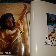 日本明星寫真(原版)《Stand Up 工藤めぐみ寫真集》西田幸樹攝 精裝大本 9成新