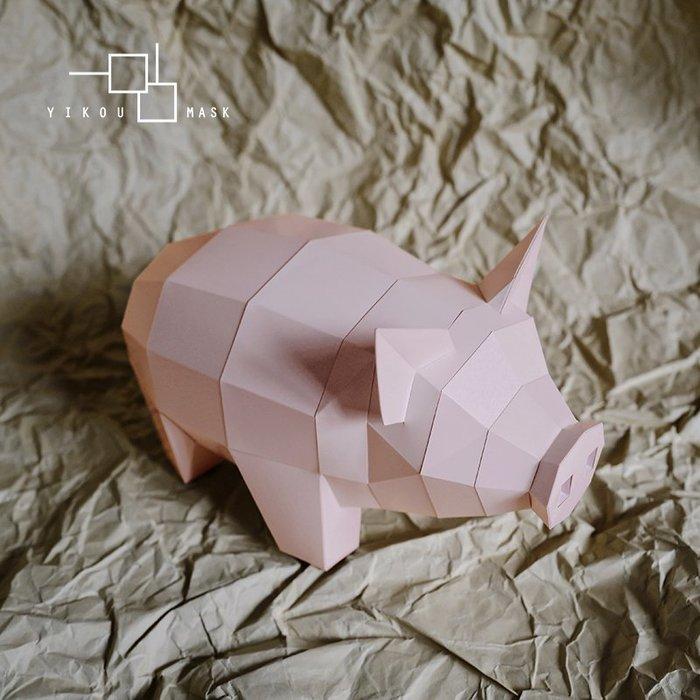 豬年禮物紙藝DIY手作立體幾何動物豬擺件可愛裝飾吉祥物創意北歐I  面具頭套  手工裝飾