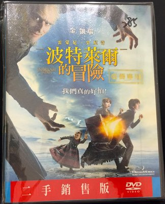 ∥EASE∥正版DVD【波特萊爾的冒險 Lemony Snicket's A Series of Unfortunate
