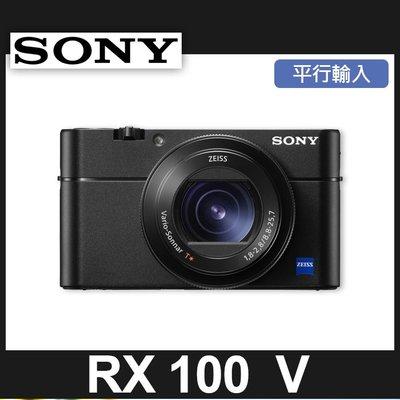 【平行輸入】RX100 M5 V 極速對焦與連拍的大光圈機種 315對焦點 屮R2❤補貨中10808